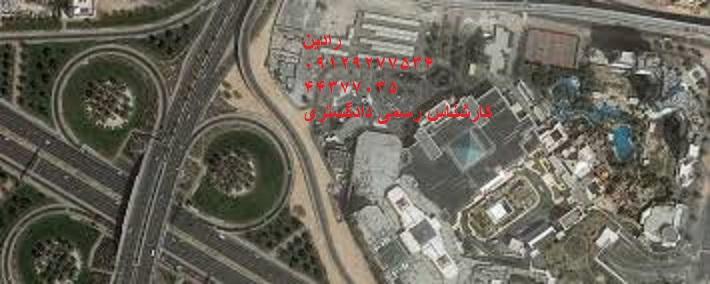 استفاده عکس هوایی برای اداره ثبت و نحوه تفسیر آن