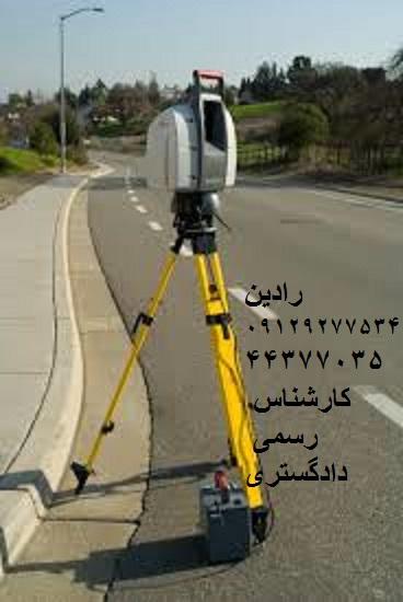 روش تهیه سند تک برگ برای ملک در تهران