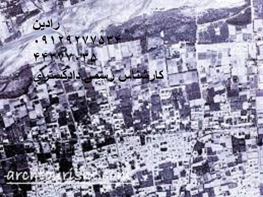 قیمت تهیه نقشه یو تی ام برای ملک در تهران