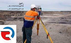 نقشه UTM ملک برای اخذ جواز ساخت شهرداری تهران