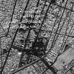 تهیه نقشه جانمایی ملک از تفسیر عکس هوایی