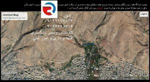 گزارش انجام تفسیر عکس هوایی برای دادگاه اختلافات ملکی