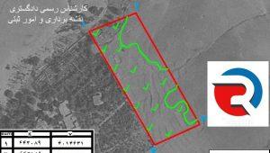تفسیر عکس هوایی و تامین دلیل اراضی دارای سابقه احیا